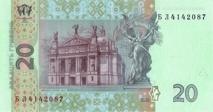 2 гривні 2011 рік 350 років львівському національному університету імені 406вана франка в киеве