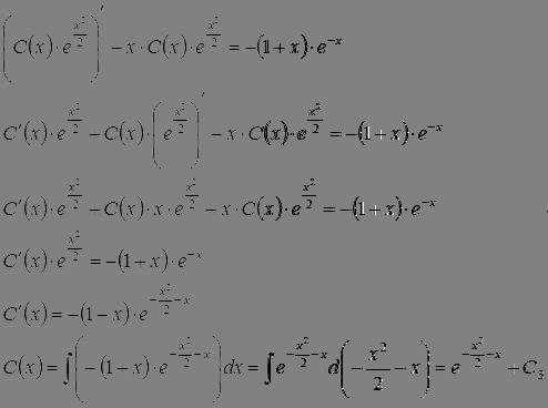 уравнения Бернулли