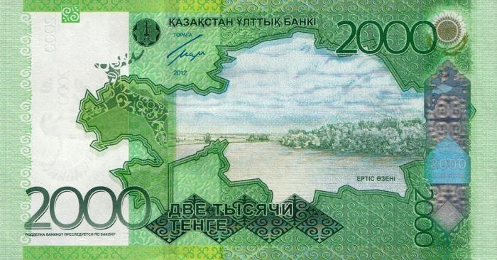 Тенге сравнили с новым долларом