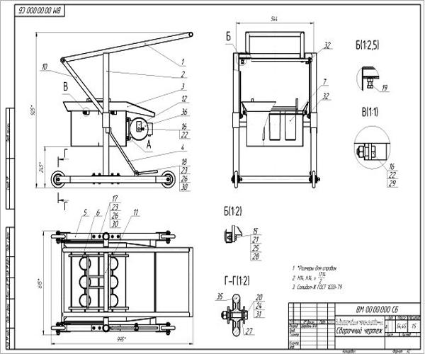 Чертёж станка для изготовления шлакоблоков своими руками чертежи