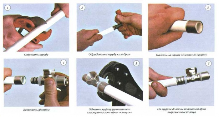 Монтаж из металлопластиковых труб