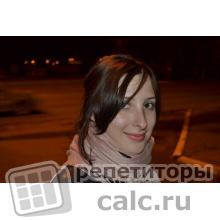 Репетитор Скороходова Марина Геннадьевна «Супер