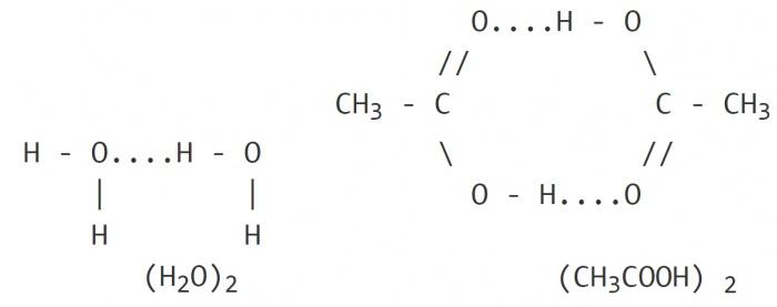 Водородная связь доклад по химии 8744