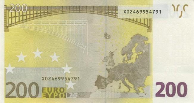 Какие бывают купюры евро знаки московского и ленинградского монетного двора