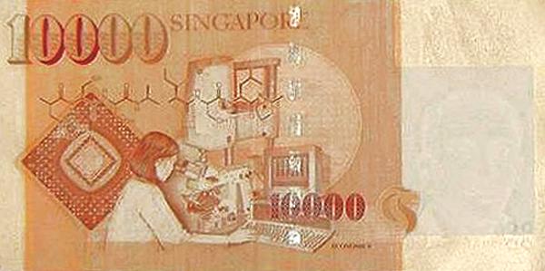 10000 сингапурских долларов дорогие и редкие монеты россии
