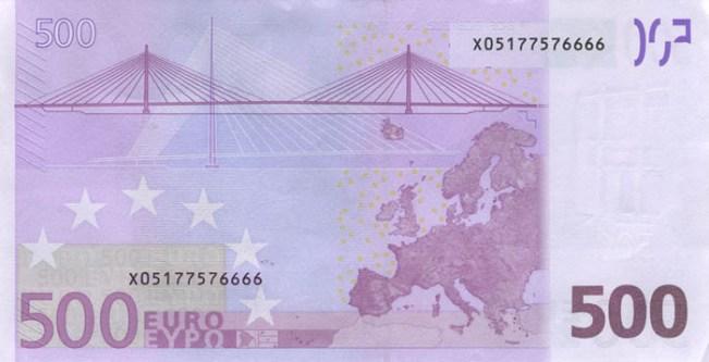 В России выпустили новые банкноты номиналом в 500 и 5 тысяч рублей | 333x651