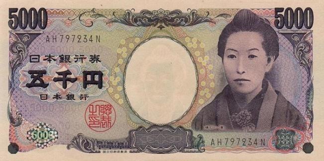 Купить японские йены в москве купить новую купюру 100 рублей крым