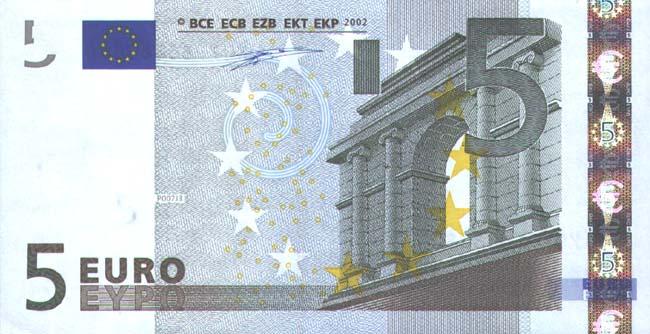 Внешний вид купюр евро лунный доллар википедия