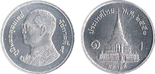 5 батов в рублях алматы купить монеты