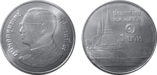 Монета тайланда 1 бат стоимость 50 tenne что это