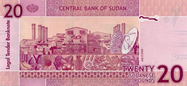 Суданский фунт золото инков доклад