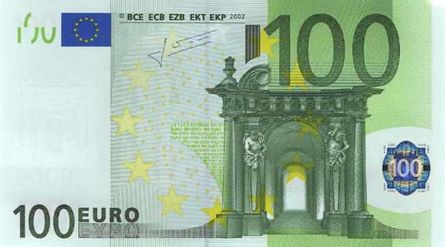 Евро фото сколько стоят сейчас колекционые монеты банка украины богдан хмельницкий