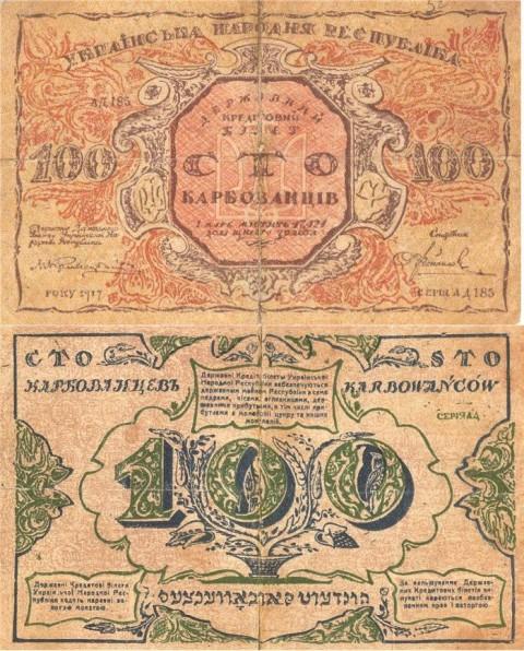 калькулятор валют онлайн гривна рубль в украине