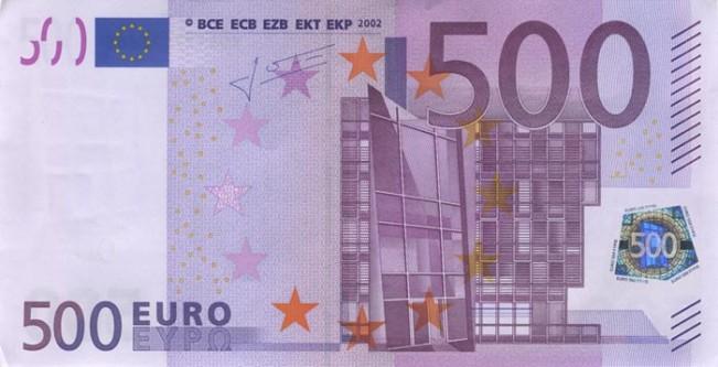 Евро купюры номинал фото коллекционеры монет с браком