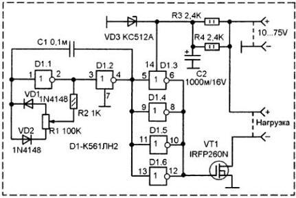 регулятор постоянного тока,