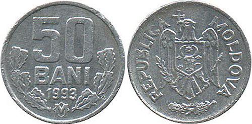 100 лей сколько рублей 15 копеек 1935