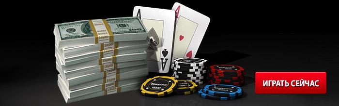 Онлайн покер на фантики как вывести деньги из казино еврогранд