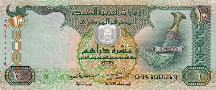 Эмиратские деньги купить квартиру на кипре на берегу моря