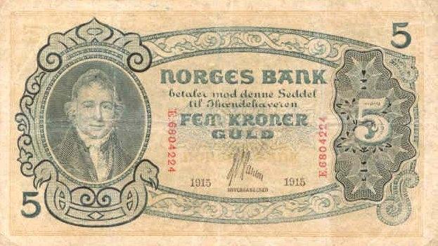 1 крона в рублях норвегия дмитрий корибут