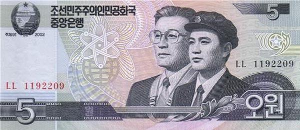 Северокорейский вон 1 рубль 1958