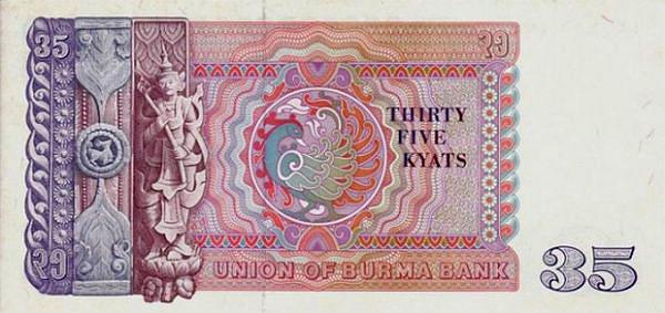 обмен монетами ссср в москве