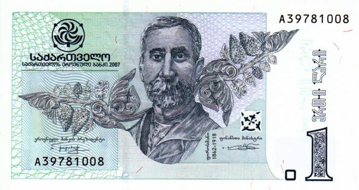 Доллар к лари форекс делюсь граалем форекс