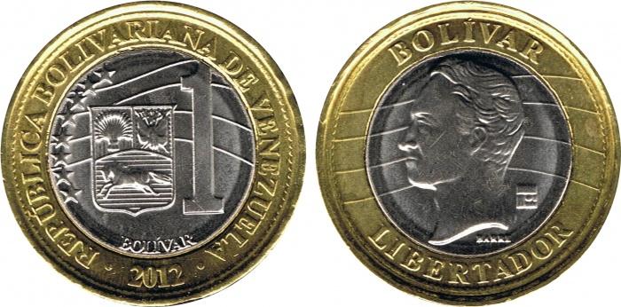 1 боливар сколько рублей quattro металлоискатель