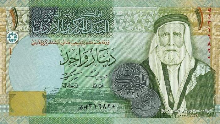 Картинки по запросу 1 динар иордания фото