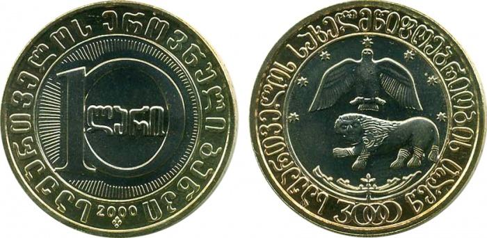 3000 лари в рублях монета альбом держатель