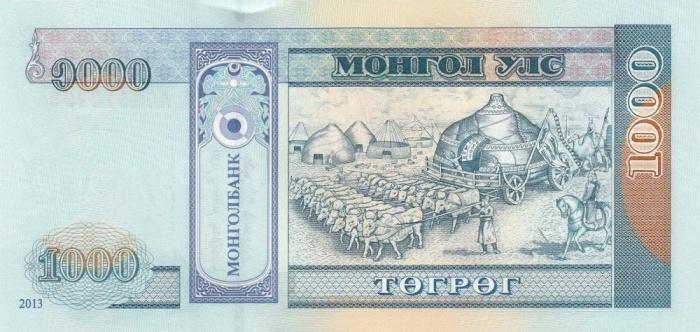 1 тугрик в рублях на сегодня за взятие кенигсберга цена