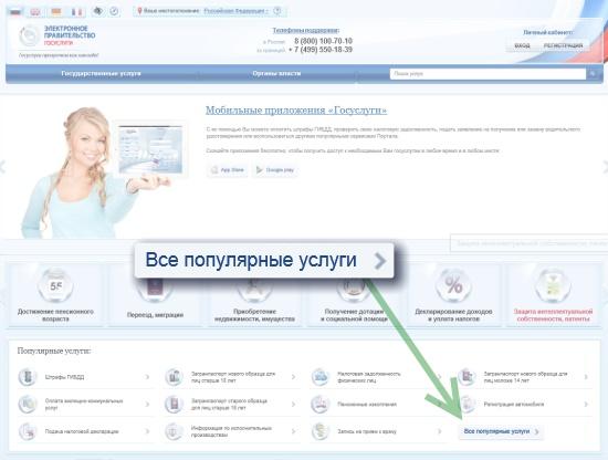 Подача 3-НДФЛ декларации через интернет