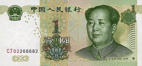 Русский язык исчезнет с банкнот и монет в Казахстане - Цензор.НЕТ 650