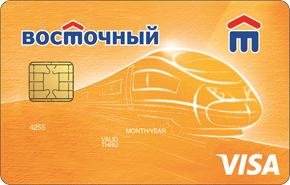 Восточный экспресс банк кредитная карта онлайн