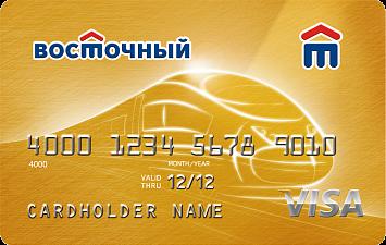 восточный банк кредит наличными калькулятор кредит наличными онлайн решение сразу с плохой кредитной историей кемерово