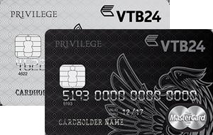 получить кредитную карту в втб