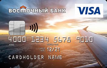 райффайзен кредитная карта 110 дней условия