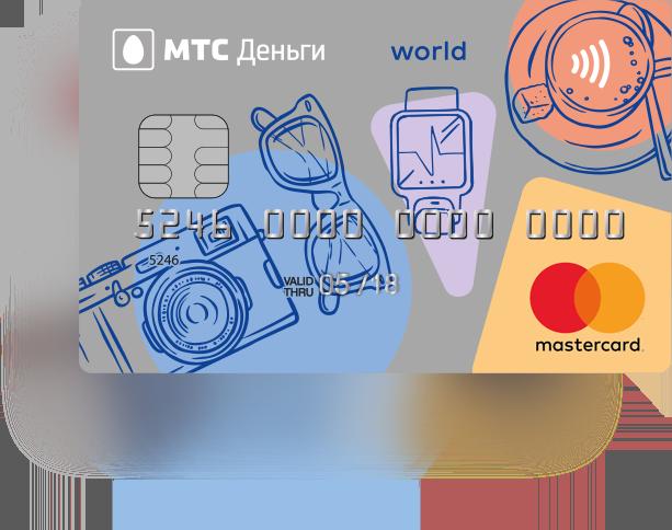 мтс банк кредитная карта оформить онлайн заявку без отказа рязань хоме кредит банк официальный телефон бесплатный
