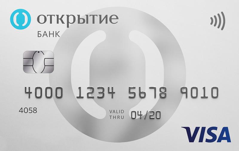 Как можно получить кредитную карту с плохой кредитной историей быстро в ижевске