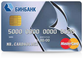 «Сбербанк» - Классические карты Visa и MasterCard