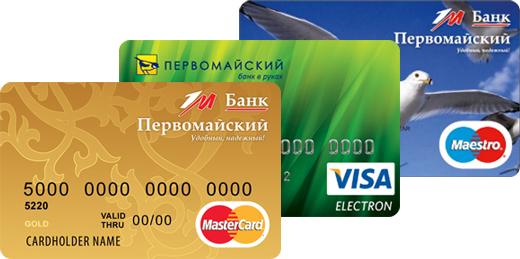 отп банк кредитный калькулятор потребительский кредит частным лицам