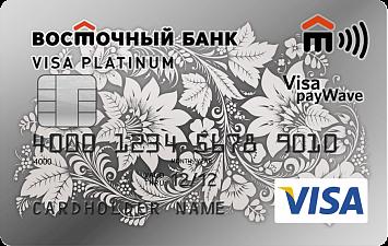 Восточный банк кредит карта